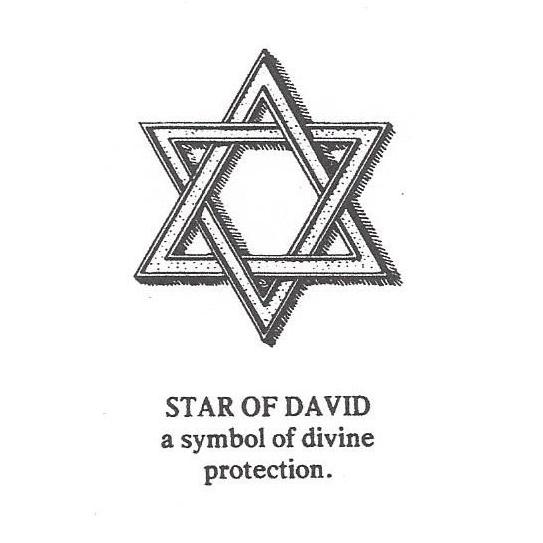 Experts In Jewish Symbolism And Memorial Art Headstones