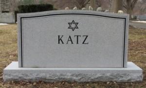 Katz Memorial at Temple Israel